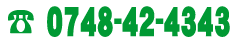 0748-42-4343