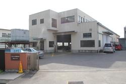 能登川工場社屋